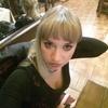 Александра, 34, г.Черкассы