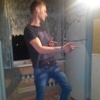 Алекс, 27 лет, Водолей, Донецк