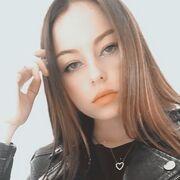 Дарья 18 Новосибирск