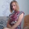 мария, 20, г.Прокопьевск