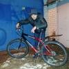Денис, 30, г.Кременчуг