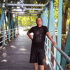 Aleksandr, 36, Leira