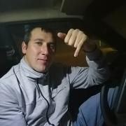 Айнур 29 Казань