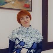 Наталья 57 Томск