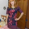 Ольга, 42, г.Верхнеднепровский