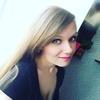 Елена, 25, г.Петрозаводск