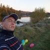 Александр, 30, г.Ладыжин