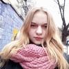 Владочка😘, 18, г.Киев