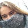 Маша, 18, г.Запорожье