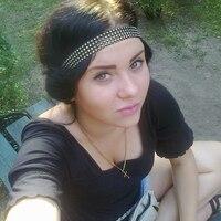 Оксана, 34 года, Рыбы, Алматы́