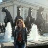 Вероника, 31, г.Москва