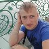 максім, 30, г.Белая Церковь