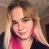 Мария, 17, г.Ростов-на-Дону
