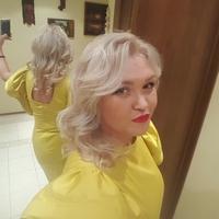 Инна, 40 лет, Скорпион, Казань