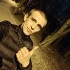 Dmitriy, 25, Aleksin