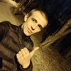 Дмитрий, 26, г.Алексин