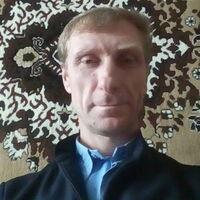 Сергей, 44 года, Весы, Атбасар