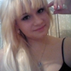 Kristina, 22, г.Новая Малыкла