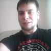 Григорий, 25, г.Новосибирск