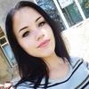 Tatiana, 18, г.Чадыр-Лунга