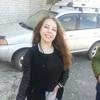 Татьяна, 17, г.Чита