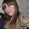 Нина, 23, г.Нижний Новгород