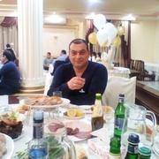 Арман 44 Ереван