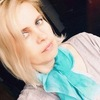 Ирина, 49, г.Конаково