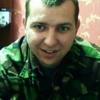 Aleksandr, 33, Bolhrad