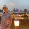 Oksana, 30, Truskavets