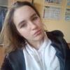 Каролина, 17, г.Одесса