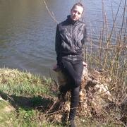 Ленуся, 32 года, Водолей