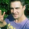 Игорь, 29, г.Каменское