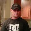 Steve, 37, г.Лондон