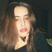 Polina, 19, г.Сиэтл