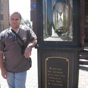 Станислав Химиченко из Зеленогорска (Красноярский край) желает познакомиться с тобой