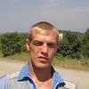 Mishka, 41, Amursk