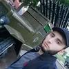 Мага, 25, г.Салават