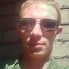 Вячеслав, 27, г.Донецк