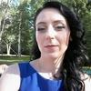Tanya, 35, Hunting