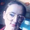 Наталья, 23, г.Черниговка