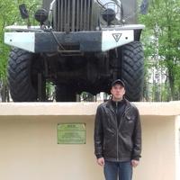 Владимир, 32 года, Водолей, Саратов