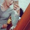 Алия, 21, г.Уфа