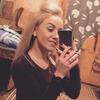 Анна, 25, г.Харьков