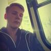 Макс, 18, г.Смоленск