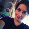Татьяна, 23, г.Бирск