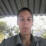 Знакомства в Троицком с пользователем Даня 32 года (Весы)