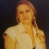 Лена Тадыкина, 32, г.Алматы (Алма-Ата)