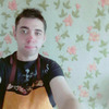 Алексей, 24, г.Каменск-Шахтинский