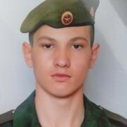 Кирилл 21 Барнаул